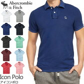 【お買得!バーゲン中!】アバクロンビー&フィッチ 正規品 メンズ 半袖 ポロシャツ:New Icon Polo[8色]グレー(灰)/ネイビー(紺)/ホワイト(白)/ブルー(青)/ブラック(黒)/ミントグリーン(緑)/バーガンディー/ライトブルー/レッド(赤)/ピンク《クールビズ》