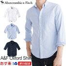 アバクロボタンダウンシャツ