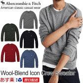 【お買得!バーゲン中!】アバクロンビー&フィッチ 正規 アバクロ Abercrombie&Fitch メンズ クルーネックセーター:Wool-Blend Icon Crew Sweater グレー│レッド│ブルー│レッド│ネイビー《5色》