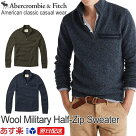 アバクロ新作メンズ:セーター