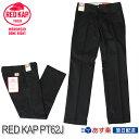 レッドキャップ RED KAP 日本企画 PT62J テーパード チノパンツ レギュラーフィット ワ...