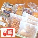 【送料無料】焼き菓子 クッキー 詰め合わせ ギフトセット?ファミリーサイズ? 内祝い お返し 快気祝い お供えなどに