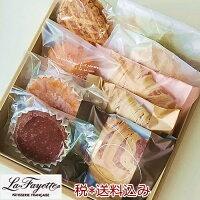 焼き菓子 詰め合わせ お手軽サイズ クッキー パイ菓子 ギフト セット 送料無料 内祝い お返し 快気祝い などに◎