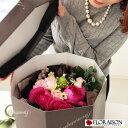 【楽天スーパーSALE】【甘いバラの香りをどうぞ】アロマティックフルール 薔薇花束 【結婚記念日 花束 甘い香りのバラ花束 そのまま飾れるブーケ イブピアッチェ 送料無料 結婚記念日 奥様 サプライズ フラワーギフト】