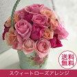 送料無料 バラアレンジメント「スウィートローズアレンジ」薔薇いっぱい ピンクバラアレンジメント アンティーク薔薇柄の器にアレンジ 誕生日 結婚記念日 愛妻の日 ホワイトデー 母の日に【楽ギフ_メッセ】【RCP】