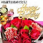 バラ花束バラ花束おしゃれあす楽対応スタンディングブーケフラワー花そのまま飾れるブーケ薔薇プレゼント花瓶不要送料無料即日発送女性彼女送別会卒業式そのままブーケスタンディングブーケ