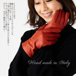 イタリア製レザー手袋ナッパ革カシミア100%裏手袋レディースベーシックGUA022