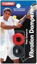 【送料無料】TOURNA(トーナ)UNIQUE(ユニーク)ピートサンプラス Vibration Dampener2個入り BK×RDVI...