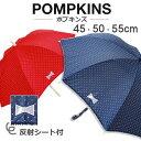 【よりどり3個で送料無料】POMPKINS(ポプキンズ)キッズ・ジュニ...