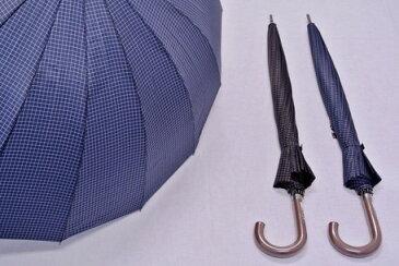 【1500円均一】【よりどり5個で送料無料】メンズ チェック柄 ビックサイズ グラスファイバー骨ジャンプ傘 65cm3326【16★】【紳士傘】