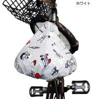 【よりどり5個で送料無料】レディース 自転車 サドルカバーロンドン柄ホワイト7005-LWH【16★】