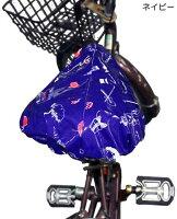 【よりどり5個で送料無料】レディース 自転車 サドルカバーロンドン柄ネイビー7005-LNV【16★】