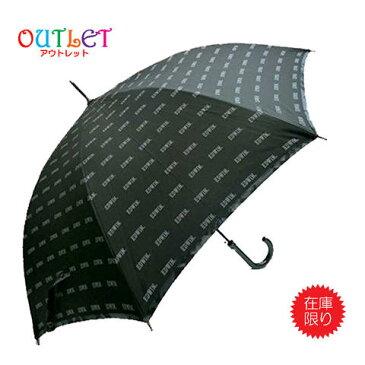 【2500円均一】【よりどり3個で送料無料】EDWIN(エドウイン)メンズ 紳士用ジャンプ傘 65cmグラスファイバーブラック161365203-BK(15☆)【雨傘】【紳士傘】【廃番】【アウトレット】