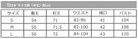 レディースブルゾンMA−1エムエーワンミリタリージャケットサテンバイカラーライン春アウタースカジャン甘辛MIX【1007-gt631a】【予約販売】メ込