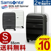 ���ॽ�ʥ���Samsonite����ꥫ��ġ��ꥹ����BONAIRSpinner�ʥܥ󥨥����˥����ĥ���������꡼������S������55���EXP