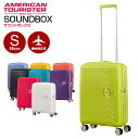 アメリカンツーリスター サムソナイト スーツケース Samsonite...