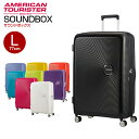 アメリカンツーリスター サムソナイト スーツケースSamsonite [Soundbox・サウンドボックス・32G*003] 77cm 【Lサイズ】【キャリーバッグ】【送料無料】【キャリーケース】