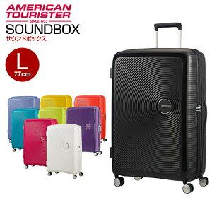 1700d7594f アメリカンツーリスター サムソナイト スーツケースSamsonite [Soundbox・サウンドボックス・32G*003] 77cm  【Lサイズ】【キャリーバッグ】【送料無料】【.