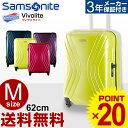 スーツケース サムソナイト Samsonite アメリカンツーリスター[Vivolite・ヴィヴォライト] Spinner 62cm 【Mサイズ】 【キャリーバッグ】【送料無料】【軽量】【スーツケース】【サムソナイト】 海外旅行コロコロ キャスター
