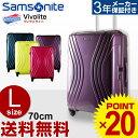 スーツケース サムソナイト Samsonite アメリカンツーリスター[Vivolite・ヴィヴォライト] Spinner 70cm 【Lサイズ】 【キャリーバッグ】【送料無料】【軽量】【スーツケース】【サムソナイト】 海外旅行コロコロ キャスター