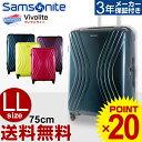 スーツケース サムソナイト Samsonite アメリカンツーリスター[Vivolite・ヴィヴォライト] Spinner 75cm 【LLサイズ】 【キャリーバッグ】【送料無料】【軽量】【スーツケース】【サムソナイト】 海外旅行コロコロ キャスター大型