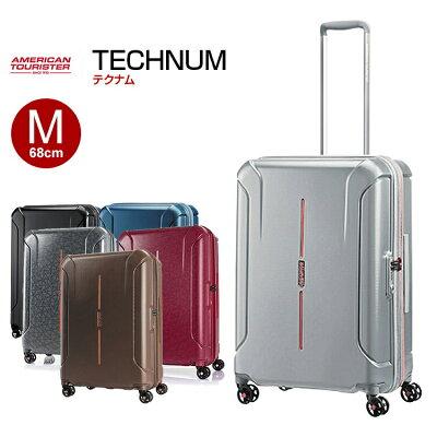 AMERICAN TOURISTERのおすすめスーツケース