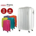 スーツケース サムソナイト Samsonite アメリカンツーリスター[プリズモ] 55cm 【Sサイズ】 【キャリーバッグ】【送料無料】【軽量】【スーツケース】【サムソナイト】【機内持ち込み】 海外旅行コロコロ キャスター