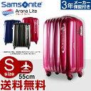 サムソナイト スーツケース 機内持ち込み Samsonite...
