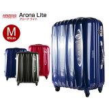 【30%OFF】 サムソナイト スーツケース Samsonite アメリカンツーリスター Arona Lite・アローナ ライト 65cm 【Mサイズ】キャリーバッグ 軽量 海外旅行