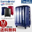 サムソナイト スーツケース Samsonite アメリカンツ...