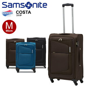 f1be3c65f2 アメリカンツーリスター サムソナイト スーツケース ソフト ソフトキャリー Samsonite [COSTA・コスタ・75W*002] 66cm  【Mサイズ】【キャリーバッグ】【.