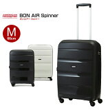 サムソナイト Samsonite アメリカンツーリスター BON AIR Spinner(ボンエアー) スーツケース キャリーケース Mサイズ 66cm ビジネス 出張
