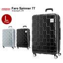 アメリカンツーリスター サムソナイト スーツケース Samsonite [Faro・ファロ・DX1*003] 77cm 【Lサイズ】【キャリーバッグ】【送料無料】【キャリーケース】