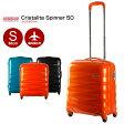スーツケース サムソナイト Samsonite アメリカンツーリスター[Crystalite・クリスタライト] Spinner 50cm/18 【Sサイズ】 【キャリーバッグ】【送料無料】【軽量】【スーツケース】【サムソナイト】【機内持ち込み】 海外旅行