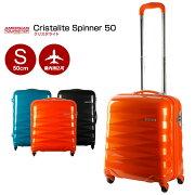スーツケース サムソナイト アメリカンツーリスター Crystalite クリスタライト キャリーバッグ 持ち込み