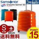 【30%OFF】スーツケース サムソナイト Samsonite アメリ...