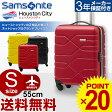 スーツケース サムソナイト Samsonite アメリカンツーリスター スーツケース [Houston City・ヒューストンシティ・R98*004] Spinner 55/20 TSA 55cm 【Sサイズ】【キャリーバッグ】【送料無料】【キャリーケース】【機内持ち込み】