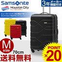 スーツケース サムソナイト Samsonite アメリカンツーリスター...