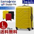 サムソナイト スーツケース 大型 Samsonite アメリカンツーリスター Lサイズ Houston City・ヒューストンシティ・R98*006 Spinner 75/28 TSA 75cm キャリーバッグ キャリーケース