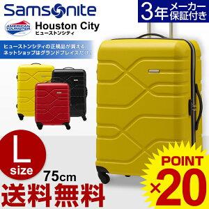b9aef29c54 【正規品】 サムソナイト スーツケースSIZE VARIATION - 他のサイズはこちら -SサイズはこちらMサイズはこちらLサイズはこちら スーツ ケース/サムソナイト/Samsonite/ ...
