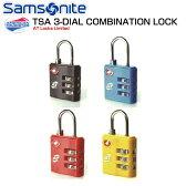 サムソナイト Samsonite アメリカンツーリスター[AT Locks Limited・TSA 3-DIAL COMBINATION LOCK] TSAロック 旅行用品 トラベルグッズ 海外旅行