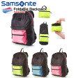 サムソナイト Samsonite アメリカンツーリスター[Foldable Bag・Foldable Backpack] バッグパック リュック ポーチ 旅行用品 トラベルグッズ 海外旅行