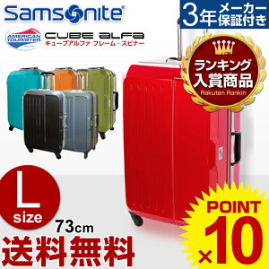 スーツケース サムソナイト Samsonite アメリカンツーリスター 旅行用品 旅行かばん キャリーバ...