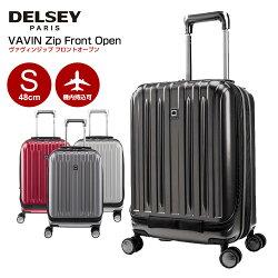 サムソナイトスーツケースSamsoniteアメリカンツーリスターBONAIRSpinner(ボンエアー)サムソナイトスーツケースキャリーケースSサイズ55cmビジネス出張【機内持ち込み】