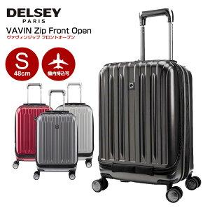 309e625882 デルセー スーツケース DELSEY VAVIN Zip フロントオープン デルセー スーツケース キャリーケース Sサイズ 48cm