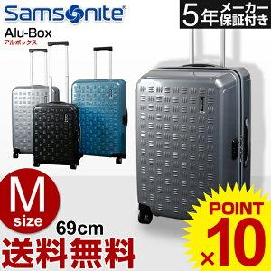 スーツケース サムソナイト Samsonite 旅行用品 旅行かばん キャリーバッグ 5年間メーカー保証...