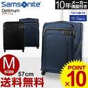 スーツケース サムソナイト Samsonite[Optimum・オプティマム] 57cm 【Mサイズ】 【キャリーバッグ】【送料無料】【ソフトキャリー】【サムソナイト】【軽量】 海外旅行