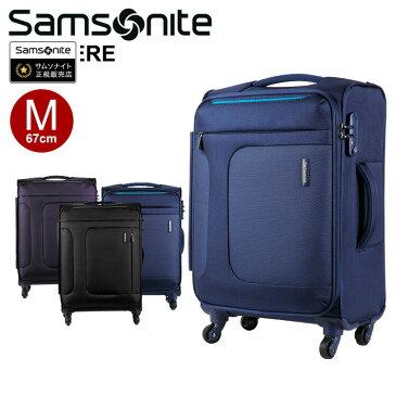 スーツケース サムソナイト Samsonite[Asphere・アスフィア] 66cm 【Mサイズ】 【キャリーバッグ】【送料無料】【ソフトキャリー】【サムソナイト】 海外旅行【living_d19】