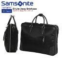 ビジネスバック サムソナイト Samsonite El-Lite 3-...