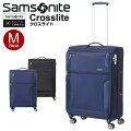 サムソナイトスーツケースSamsonite[Crosslight・クロスライト]70cm【Mサイズ】【キャリーバッグ】【ソフトキャリー】